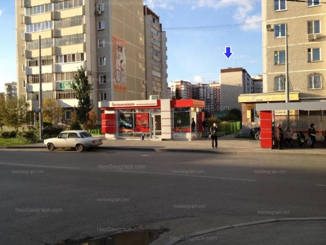 Address(es) on photo: Akademika Shvartsa street, 4, 6 к2, Yekaterinburg