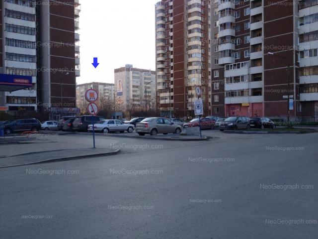 Address(es) on photo: Akademika Shvartsa street, 2 к1, 2 к2, 2 к3, 6 к2, Yekaterinburg