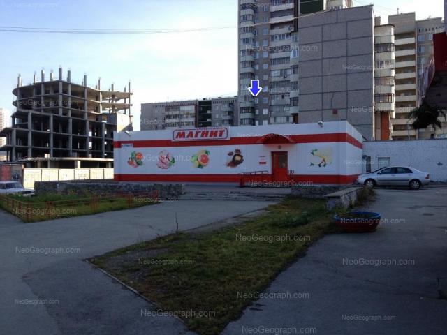 Адрес(а) на фотографии: улица 8 Марта, 187, Екатеринбург