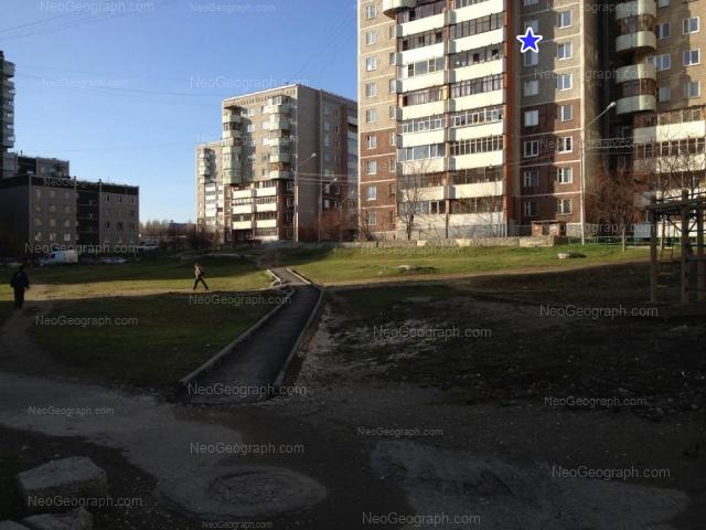 Address(es) on photo: 8 Marta street, 185/3, 189/4, Yekaterinburg