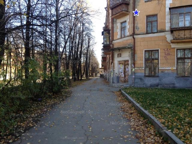 Адрес(а) на фотографии: проспект Орджоникидзе, 25, 26, Екатеринбург