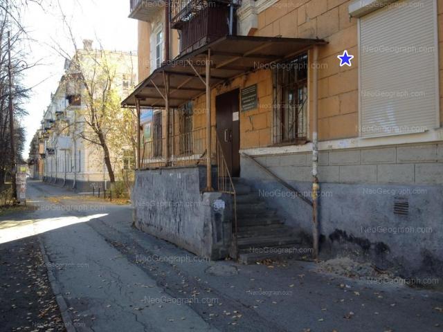 Адрес(а) на фотографии: проспект Орджоникидзе, 23, 25, Екатеринбург