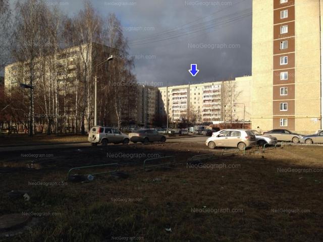 Адрес(а) на фотографии: Латвийская улица, 45, Екатеринбург
