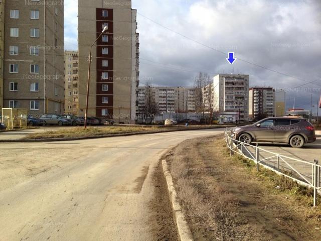 Адрес(а) на фотографии: Латвийская улица, 41, 43, 45, Екатеринбург