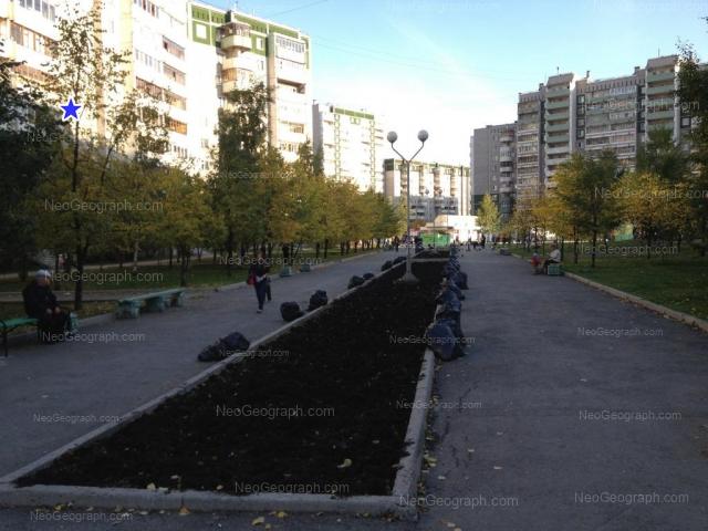 Адрес(а) на фотографии: Тбилисский бульвар, 3, 17, Екатеринбург