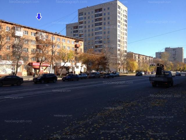 Адрес(а) на фотографии: улица Победы, 24, 26, 32, 34, 36, Екатеринбург