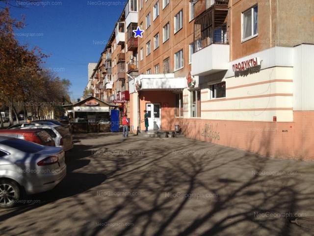 Адрес(а) на фотографии: улица Победы, 36, Екатеринбург