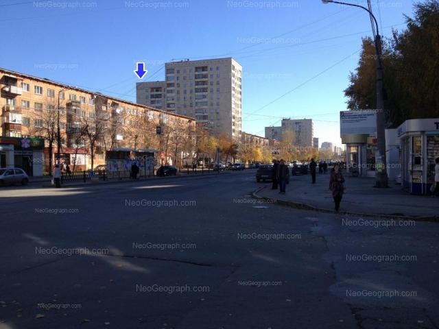 Адрес(а) на фотографии: улица Победы, 34, 36, Екатеринбург