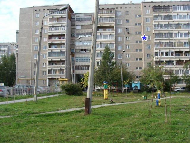 Адрес(а) на фотографии: улица Академика Постовского, 16, 16А, Екатеринбург