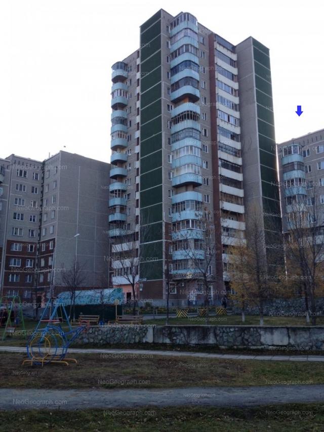 Адрес(а) на фотографии: улица 8 Марта, 189/1, 189/2, 189/4, Екатеринбург