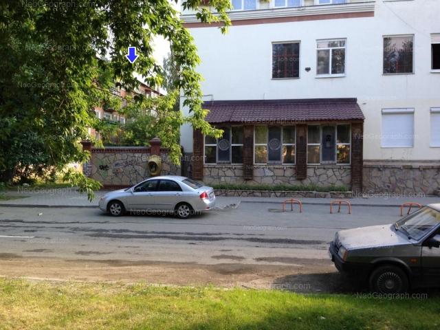 Адрес(а) на фотографии: улица Избирателей, 26, 28, Екатеринбург