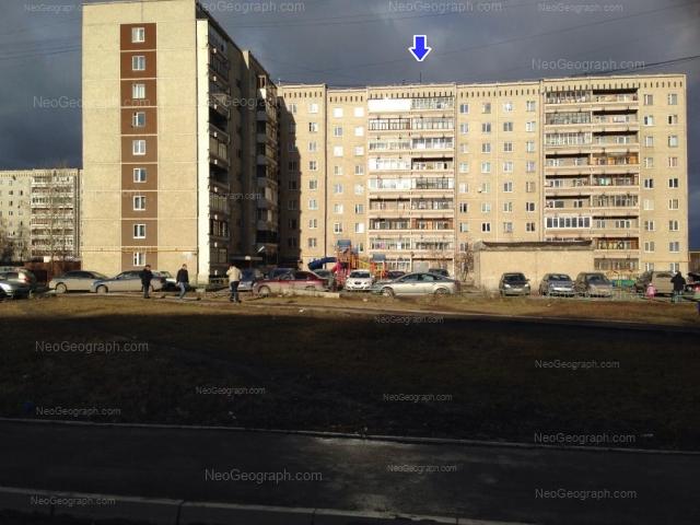 Адрес(а) на фотографии: Латвийская улица, 43, Екатеринбург