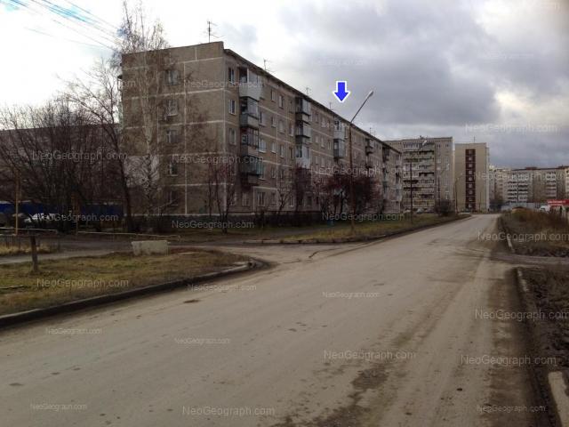 Address(es) on photo: Latviiskaya street, 44, Yekaterinburg