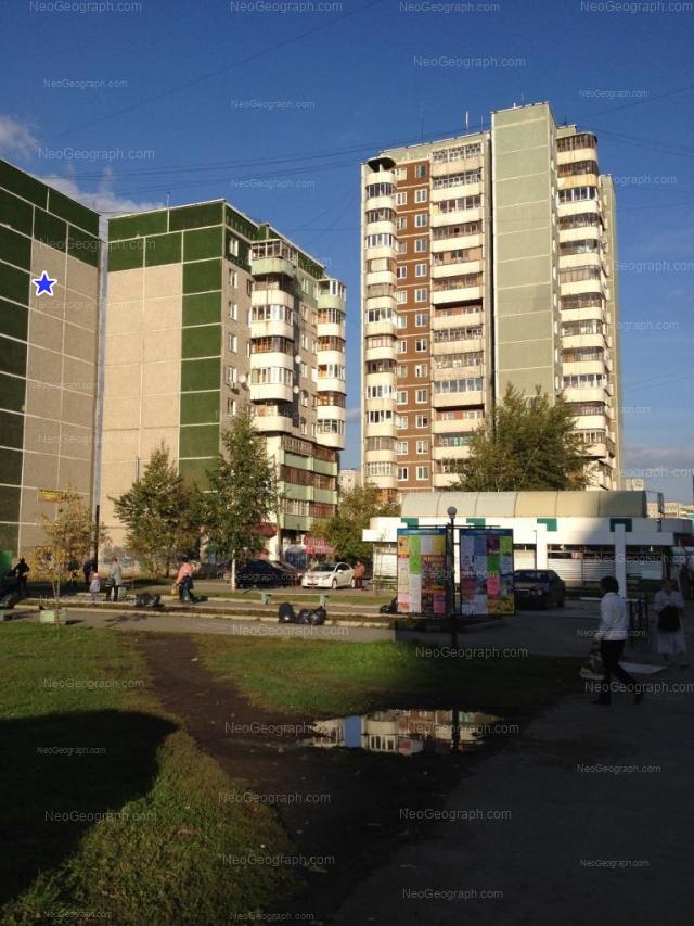 Адрес(а) на фотографии: Тбилисский бульвар, 3, 5, Екатеринбург
