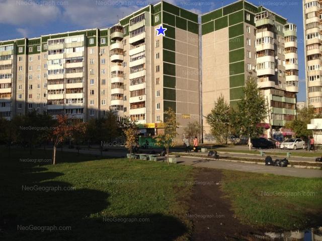 Адрес(а) на фотографии: Тбилисский бульвар, 3, Екатеринбург