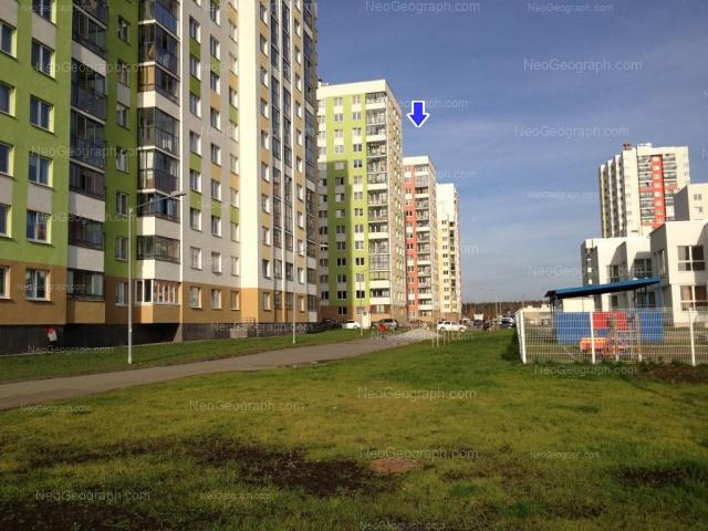 Address(es) on photo: Krasnolesiya street, 115, 117, 119, 121, Yekaterinburg