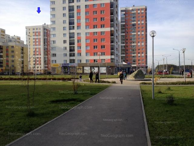 Address(es) on photo: Krasnolesiya street, 111, 113, 121, 123, Yekaterinburg