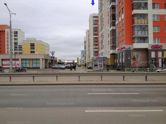 Address(es) on photo: Krasnolesiya street, 111А, 121, 123, Yekaterinburg