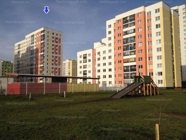 Address(es) on photo: Krasnolesiya street, 113, 121, Yekaterinburg