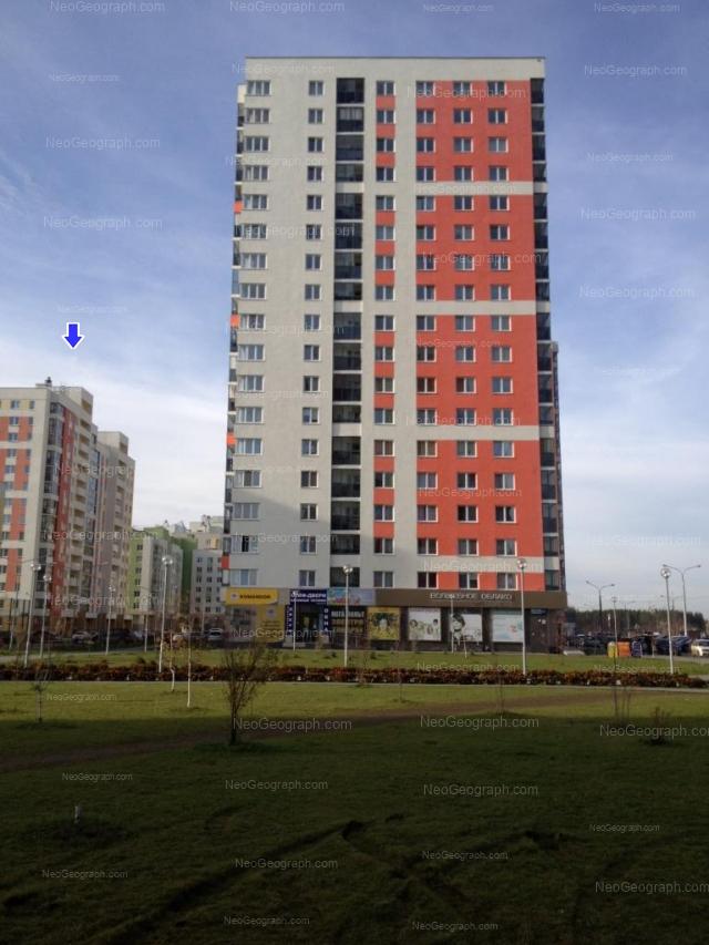 Address(es) on photo: Krasnolesiya street, 111, 121, 127, Yekaterinburg