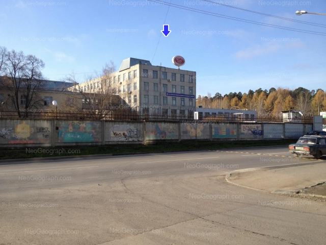 Ул. 8 Марта 197 Екатеринбург. Корпуса ювелирной фабрики на фотографии и карте