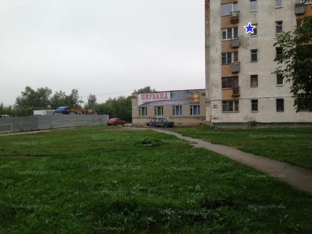 Адрес(а) на фотографии: Таганская улица, 24 к1, Екатеринбург