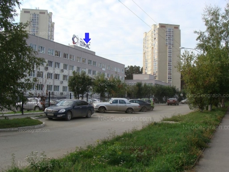 The building of DENAS policlinic, str. Akademika Postovskogo, 15, Yekaterinburg, Russia - Neogeograph