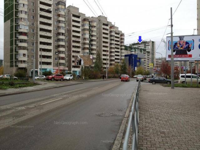 Address(es) on photo: Tbilisskiy boulevard, 13, 13А, Yekaterinburg