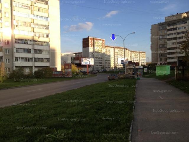 Адрес(а) на фотографии: Родонитовая улица, 2 к1, 2 к2, 4, Екатеринбург