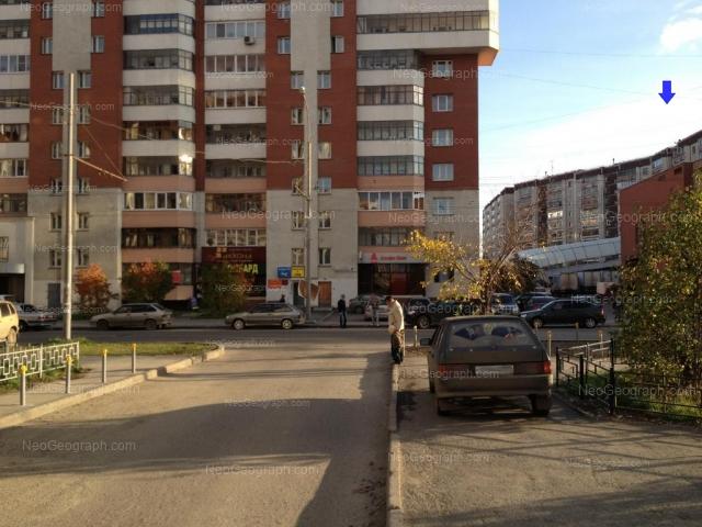 Адрес(а) на фотографии: Родонитовая улица, 2 к2, 4А, Екатеринбург