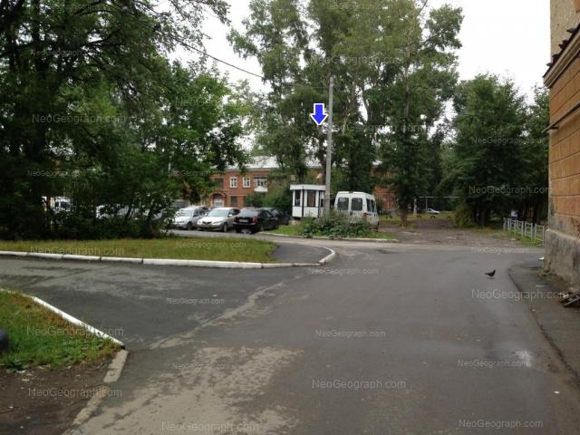 Address(es) on photo: Kalinina street, 71, 73, Yekaterinburg