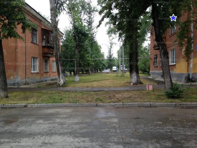 Address(es) on photo: Kalinina street, 69, 71, Yekaterinburg