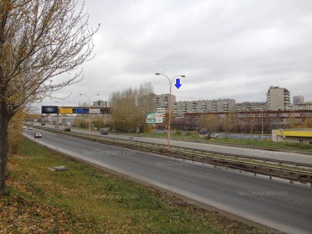 Address(es) on photo: Krestinskogo street, 31, 33, Yekaterinburg