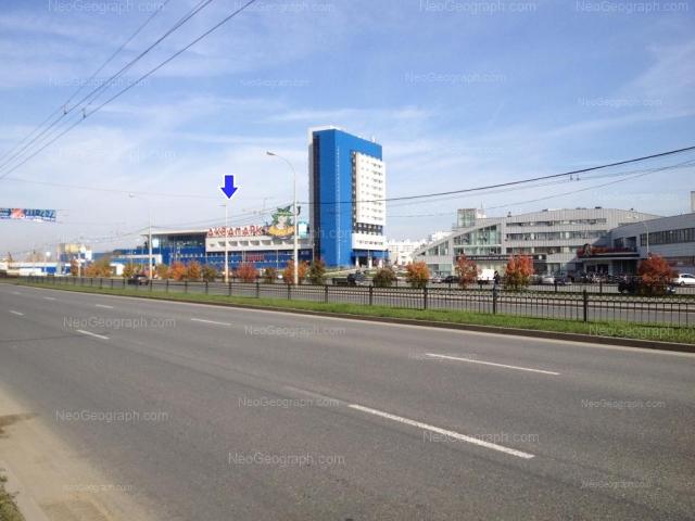 Адрес(а) на фотографии: улица Щербакова, 2, 4, Екатеринбург