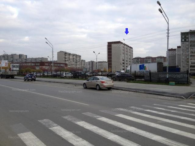 Адрес(а) на фотографии: Родонитовая улица, 2 к2, 6, Екатеринбург