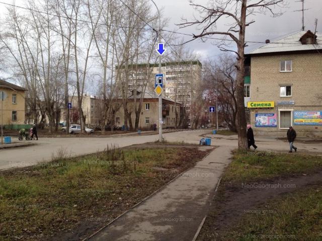 Address(es) on photo: Beloyarskaya street, 10, 17, 18, Yekaterinburg
