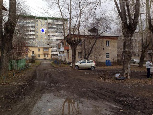 Address(es) on photo: Beloyarskaya street, 10, 17, Yekaterinburg