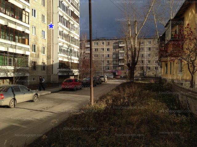 Address(es) on photo: Beloyarskaya street, 17, 20, Yekaterinburg