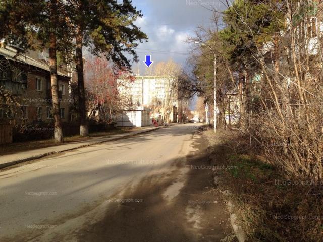 Address(es) on photo: Beloyarskaya street, 17, Yekaterinburg