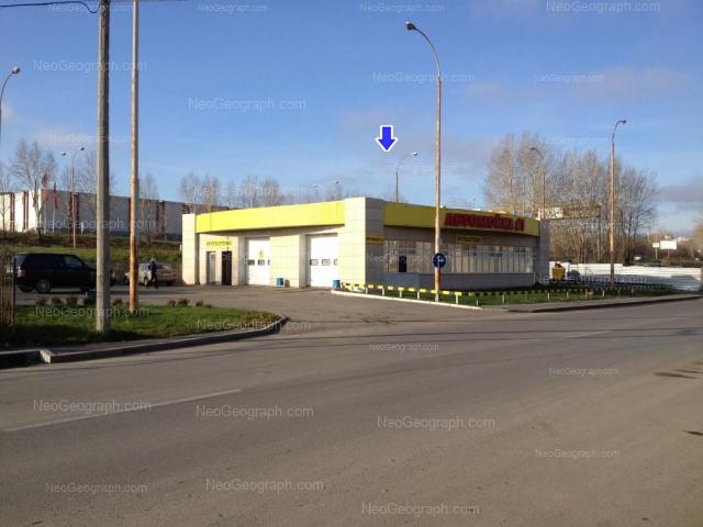 Адрес(а) на фотографии: улица Крестинского, 34, Екатеринбург