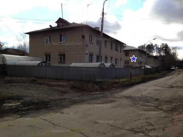 Адрес(а) на фотографии: Хвойная улица, 83, 85, Екатеринбург