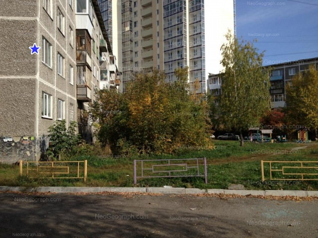 Address(es) on photo: Scherbakova street, 3/4, 5/1, Yekaterinburg