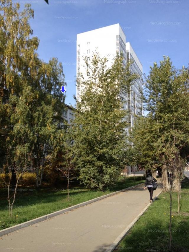Адрес(а) на фотографии: улица Щербакова, 5/1, 5а, Екатеринбург