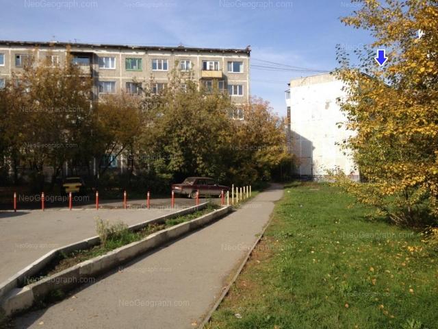 Адрес(а) на фотографии: улица Щербакова, 5/1, 5/2, Екатеринбург
