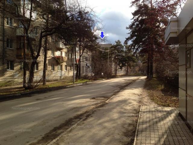 Адрес(а) на фотографии: Белоярская улица, 14, 16, Екатеринбург