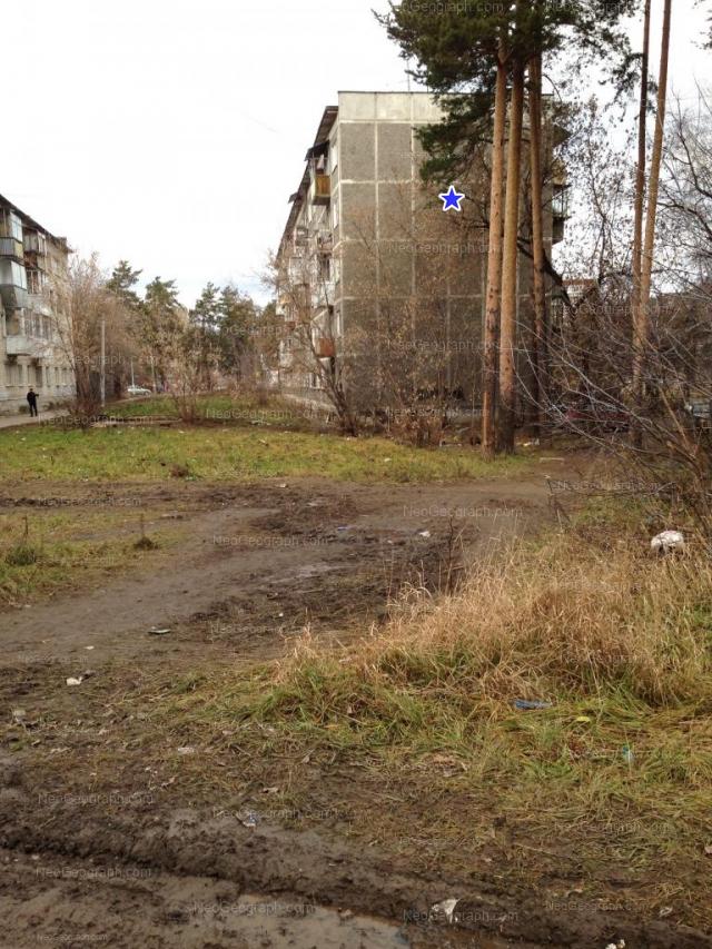 Адрес(а) на фотографии: Белоярская улица, 14, Екатеринбург
