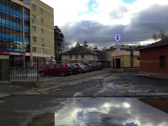 Адрес(а) на фотографии: Прибалтийская улица, 29, 54, Екатеринбург
