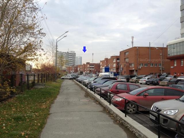 Address(es) on photo: Krestinskogo street, 46, 46/5б, 46а, Yekaterinburg