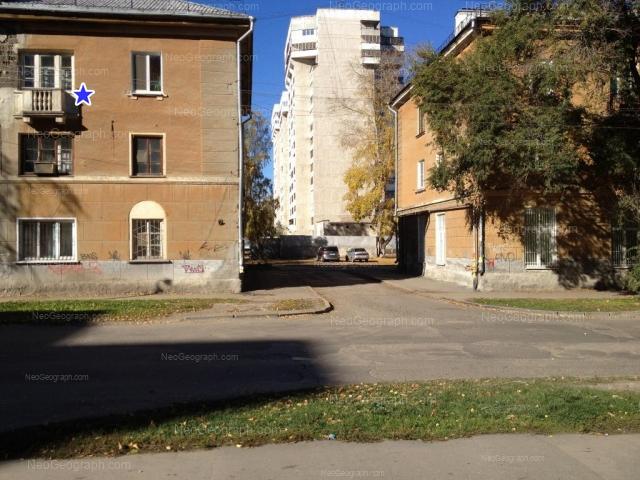 Адрес(а) на фотографии: улица Индустрии, 41, Екатеринбург