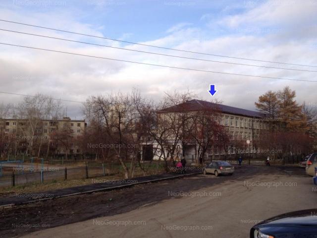 Address(es) on photo: Pavlodarskaya street, 40, Yekaterinburg